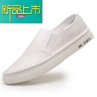 新品上市18新款小白鞋男士真皮百搭韩版懒人鞋男一脚蹬鞋休闲