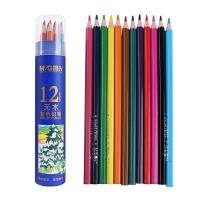 晨光彩铅12色绘画无木彩色铅笔绘画彩铅笔