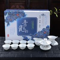 整套功夫茶具套装青花瓷茶杯陶瓷盖碗旅行泡茶器礼品定制