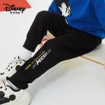 【2件3折价:44.9元,可叠券】迪士尼宝宝幻想即兴曲男童针织长裤秋季新款