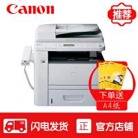 佳能(Canon)iC D1380 黑白激光多功能一体机无线wifi移动U盘自动双面打印复印扫描传真带话筒柄