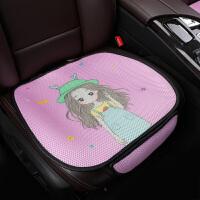 汽车坐垫单片夏季无靠背卡通车垫四季通用凉垫可爱汽车座垫