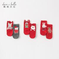 davebella戴维贝拉2019冬季新款男女童中筒袜宝宝卡通袜子DB11968