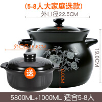 大容量砂锅耐高温炖锅明火直烧陶瓷煲煮粥煲汤煲石锅 黑5800送1000 大家庭选择款