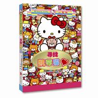 和Hello Kitty一起玩.?寻找凯蒂猫