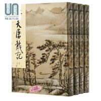 倚天屠龙记(全四册)(精)明河社金庸9789628892129武侠小说