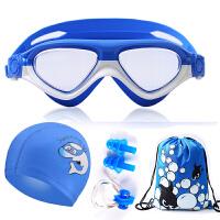 儿童泳镜泳帽套装 防水防雾高清 小孩游泳镜男童女童大框眼镜