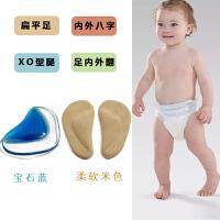 内八字矫正鞋垫宝宝幼儿xo足内翻足弓垫纠正腿型x型腿扁平足儿童
