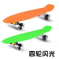 儿童初学者男女生公路刷街四轮滑板车小鱼板香蕉板青少年滑板