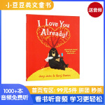 英文原版绘本 大熊与鸭子系列:我本来就很爱你啊 I LOVE YOU ALREADY! 4-8岁 获奖名家绘本 Ben