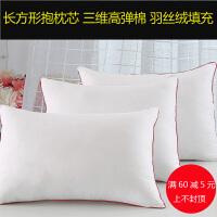 抱枕芯沙发靠枕芯靠垫芯长方形 70 80 大号靠背床头靠背可定制