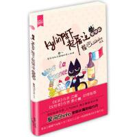 【正版二手书9成新左右】Kylin陛下起居注 里昂篇 星河作 上海人民出版社
