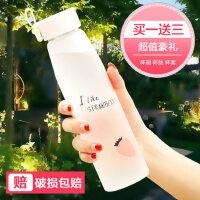 韩国玻璃杯便携杯子女学生韩版小清新简约水瓶创意个性磨砂水杯男