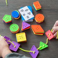脑力大作战纽扣穿线玩具几何积木穿孔扣子儿童亲子互动益智类游戏