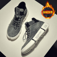 男鞋冬季百搭潮鞋加绒保暖运动休闲鞋子韩版潮流老爹板鞋棉鞋