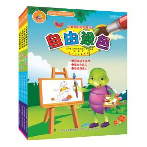 小紫龟益智游戏(套装共4册)