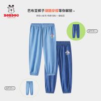 【抢购价:25.3元】巴布豆夏季女童透气舒适牛仔裤休闲运动九分裤
