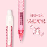 新款日本PILOT百乐|HFC-20R 甜美波点款自动铅笔0.5/0.3mm|摇摇按动出铅自笔动铅笔小学生用儿童自动铅笔