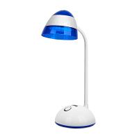 儿童护眼台灯 大学生宿舍书桌充电台灯保视力可调光小台灯