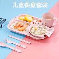 创意小麦秸秆餐具套装日式儿童快餐盘可爱学生防摔家用分格幼儿园