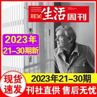 KiDS环球少年地理少年版2021年5+4+3月杂志儿童科普百科书籍美国国家地理小学生阅读期刊