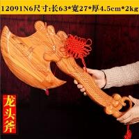 桃木斧子挂件搬家睚眦龙头斧头饰品结婚坐福大桃木斧 长约63cm 12091N6