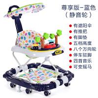 婴幼儿学步车多功能防侧翻6/7-18个月男宝宝女孩防O型腿手推可坐 静音轮 尊享版 蓝色