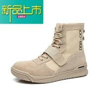 新品上市冬季鞋子男士高帮板鞋韩版潮流英伦百搭马丁靴高邦男鞋潮鞋休闲鞋