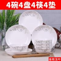 多配置餐具套�b陶瓷碗�P筷子套�b�P子家用碗碟景德�陶瓷餐具套�b