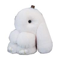 创意迷你小兔子毛绒玩具垂耳兔长耳兔兔玩偶书包挂件公仔小号 白色 13-15cm 獭兔毛小兔子
