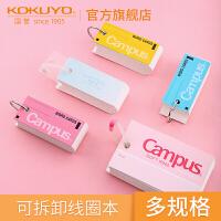 日本国誉(KOKUYO)campus单词本高中生英语记忆卡片随身便捷式口袋本化学方程式扣环式