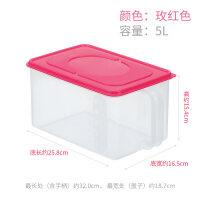 日本进口冰箱收纳盒塑料储物盒食品整理盒厨房长方形水果保鲜盒