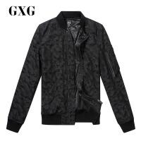 GXG男装 秋季男士时尚都市青年流行暗色提花防风黑灰夹克外套男