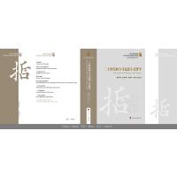 二十世纪西方马克思主义哲学―西方哲学通史丛书