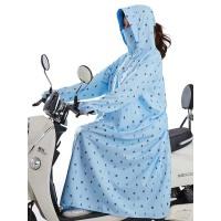 电动车挡风被夏季防晒衣女电瓶摩托电车防风遮阳罩夏天薄款分体脸