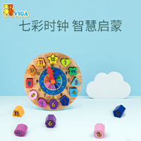 VIGA/唯嘉儿童玩具益智时钟多功能早教拼装2-3岁男孩女孩智力训练