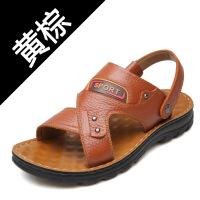 2019新款夏季男士休闲凉鞋男头层牛皮沙滩鞋中老年拖鞋子