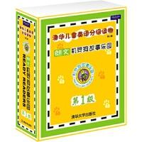 清华儿童英语分级读物:机灵狗故事乐园第1级(配光盘)(第二版) Modern Curriculum Press 清华大