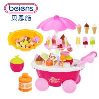 贝恩施儿童过家家冰淇淋车玩具女孩仿真小手推车糖果车小伶3-6岁