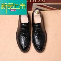 新品上市秋季商务尖头男鞋纹正装皮鞋英伦内增高婚鞋潮型师韩版