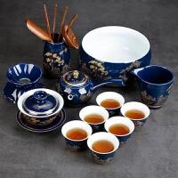 �V�{釉陶瓷茶�靥籽b大��w碗茶杯家用客�d中式�凸啪暗骆�茶具泡茶