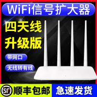 WiFi增��器�o�信��U大wi-fi放大*中�^wlan超加���U展�W�j接收大功率wife路由器家用穿�ν�wf�v�_waifa