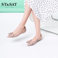 【减后价:329元】ST&SAT星期六单鞋2021春季尖头浅口低跟甜美女鞋SS11111028