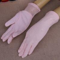 短款透气 碎花 女士遮阳手套 开车防晒手套 防滑设计