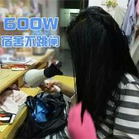 吹风机家用寝室500w冷热风低学生800W宿舍专用1000W300w瓦
