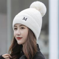 女士M字母帽子简约时尚保暖帽韩版冬季加绒针织毛线帽加厚加绒热