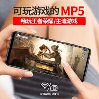 mp4�S身��W生超薄全面屏wifi可上�W外放小型看小�f便�y式mp6�W生款mp5�子���{牙版�|屏mp3��l音�凡シ牌�