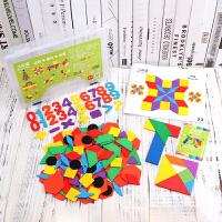 儿童益智3-4-5-6-7岁男女孩宝宝早教木质拼板玩具 七巧板智力拼图