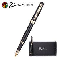 毕加索 PS-917铱金笔 纯黑金夹笔杆钢笔 笔尖0.5mm 成人商务办公用学生练字书法墨水笔 礼盒装 当当自营