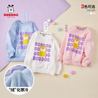 【109元3件】巴布豆童装女童冬季卡通卫衣加绒款